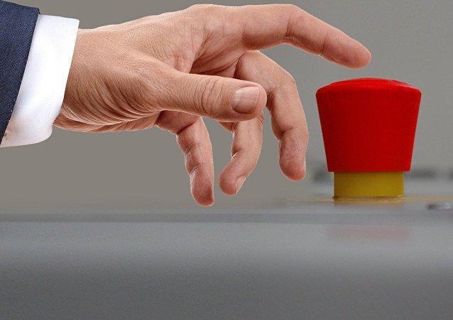 Botón rojo (imagen referencial)