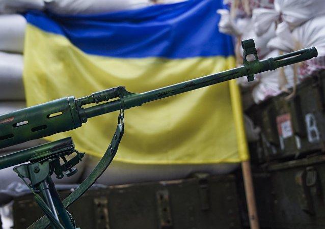 Conflicto interno en Ucrania