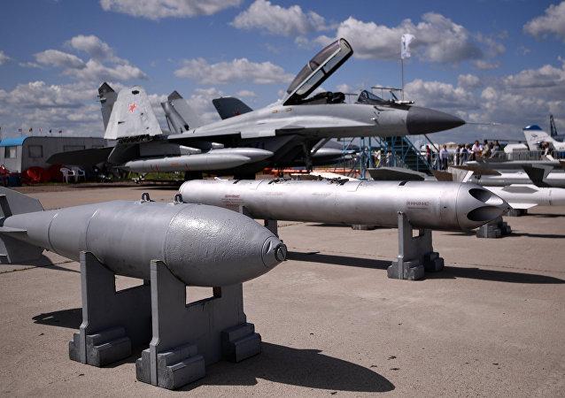 Unas bombas en la exposición Maks (archivo)