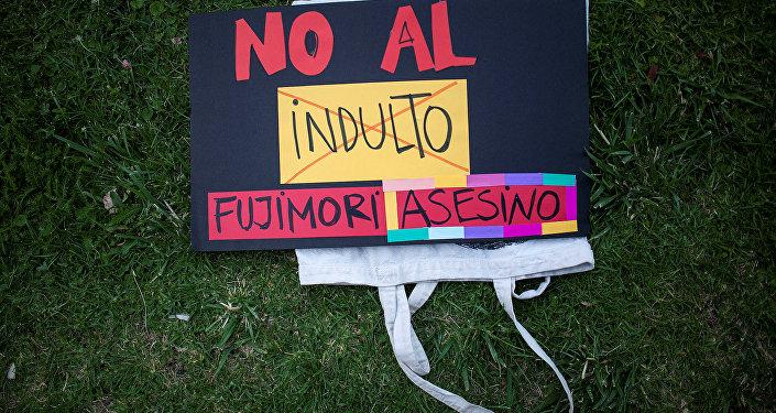 Protestas contra indulto al expresidente peruano Alberto Fujimori (archivo)