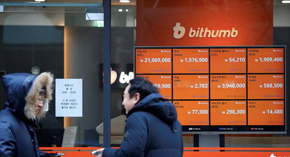 El servicio de cambio de criptodivisas en Seúl, Corea del Sur