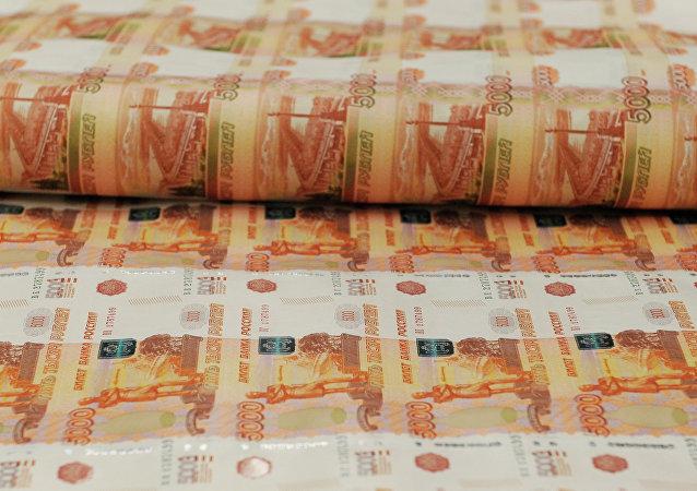 Billetes de rublos, moneda rusa