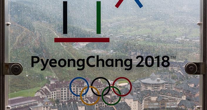 Juegos Olímpicos de Invierno de 2018 en Pyeongchang