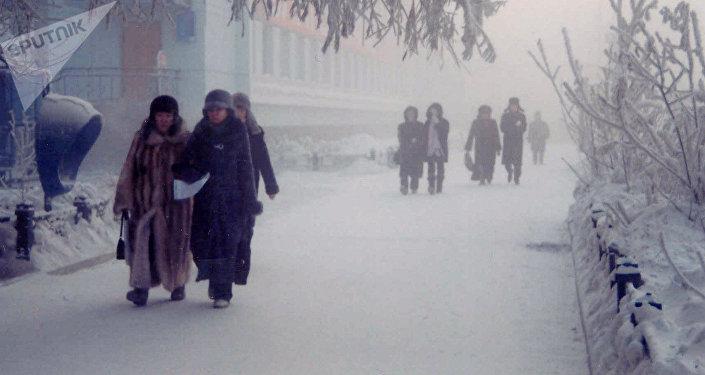Invierno en Yakutia, foto de archivo