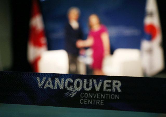 La reunión sobre la normalización en la península coreana en Vancouver
