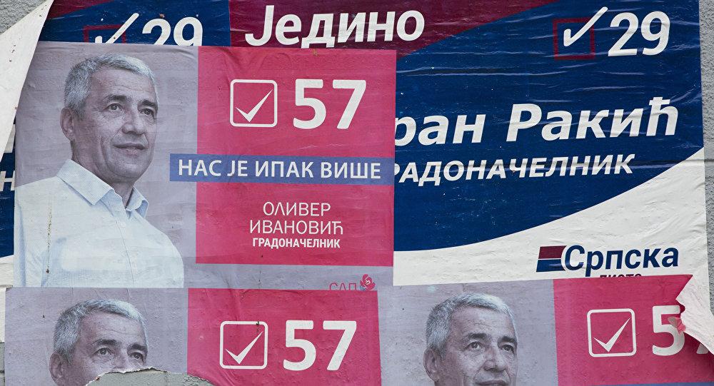 Unos carteles con el retrato de Oliver Ivanovic (archivo)