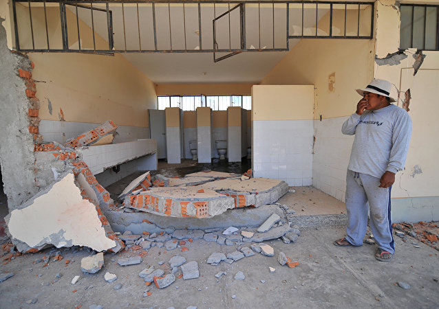 Las consecuencias del terremoto en Perú