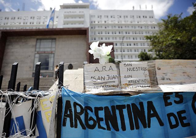 Las palabras de apoyo tras la desapación del submarino argentino ARA San Juan (archivo)