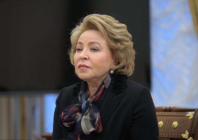 Valentina Matvienko, presidenta del Consejo de la Federación (Senado) ruso