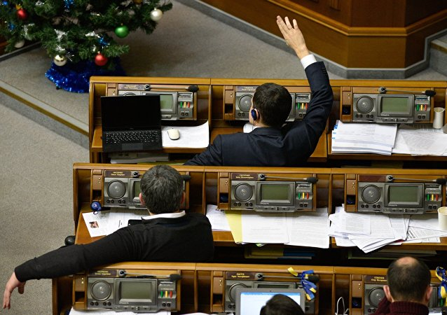 La Rada Suprema (Parlamento) de Ucrania