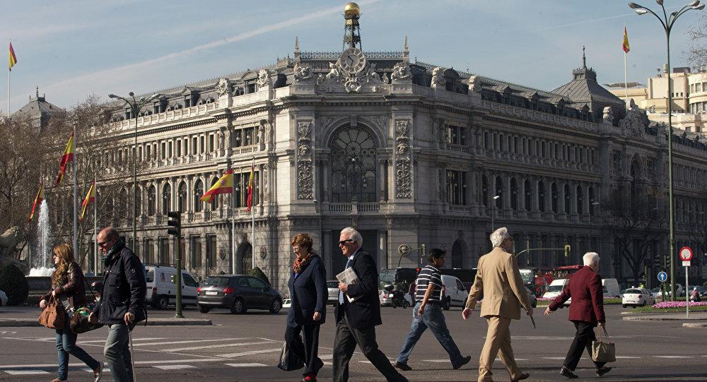Banco Central de España en Madrid (archivo)