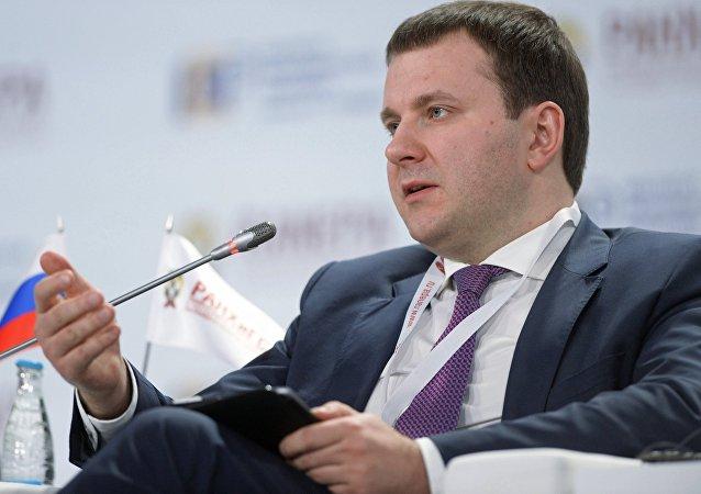 Maxim Oreshkin, el nuevo ministro de Desarrollo Económico de Rusia