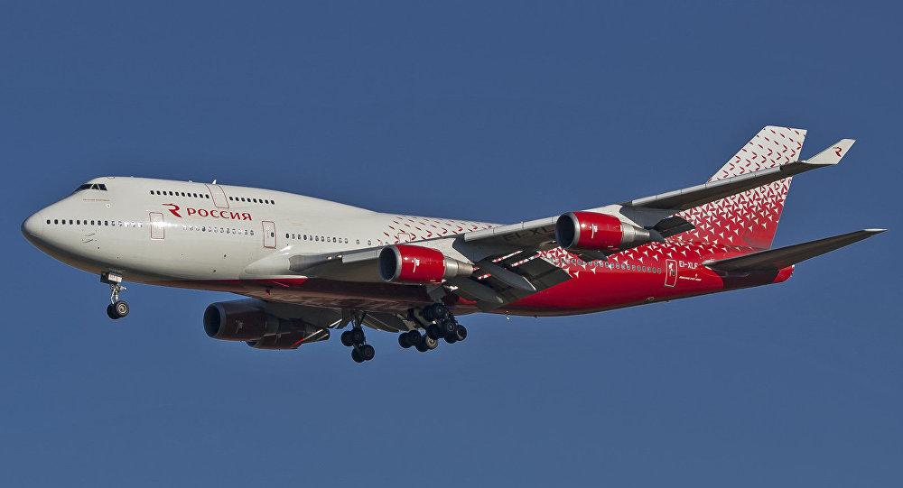 Un avión de Rossiya Airlines