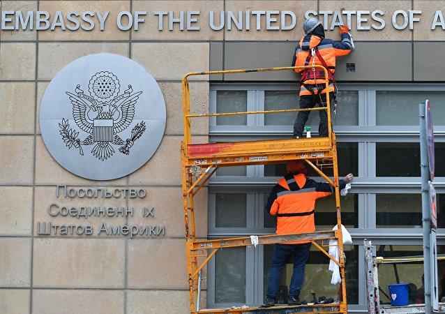 La preparación de la nueva sede de la Embajada de EEUU en Moscú, Rusia