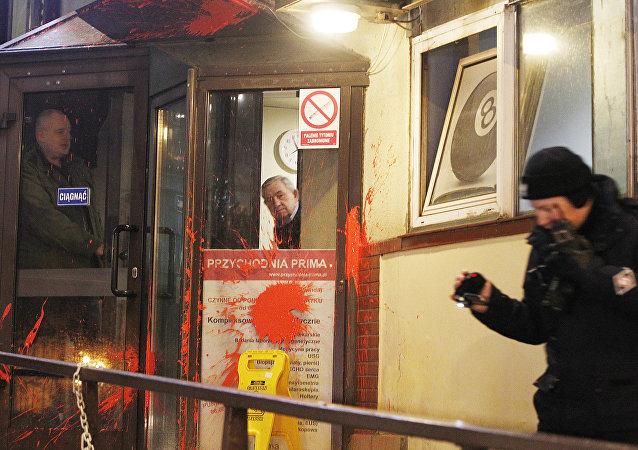 Ataque contra la sede del partido PiS, Varsovia, Polonia