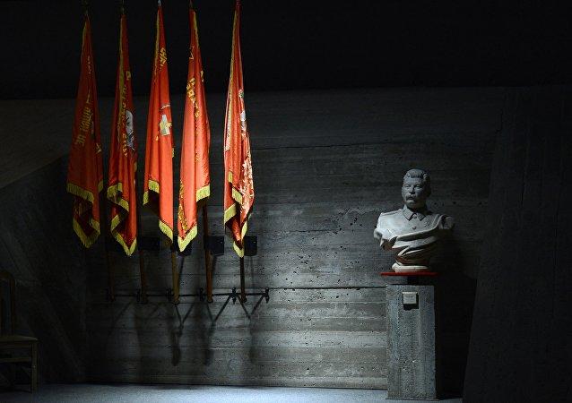 El busto de Iósif Stalin