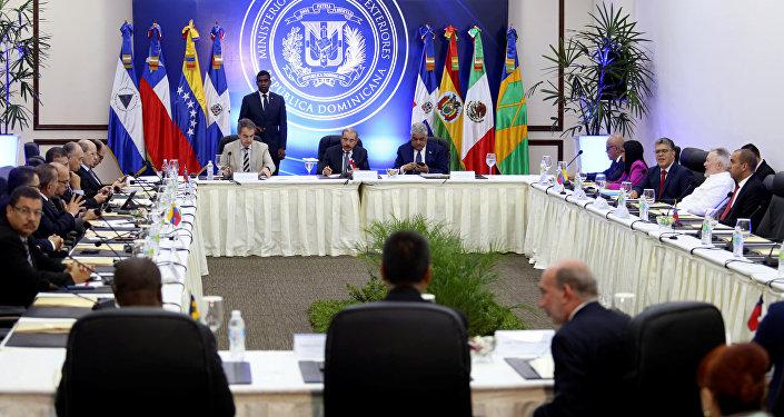 Diálogo entre Gobierno y oposición de Venezuela (archivo)