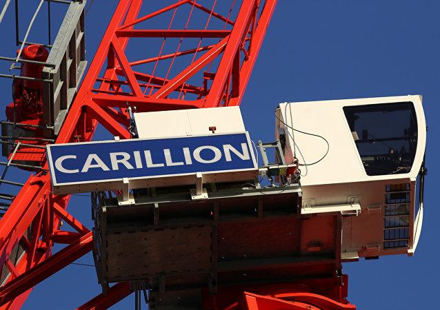 El grupo de construcción y provisión de servicios Carillion