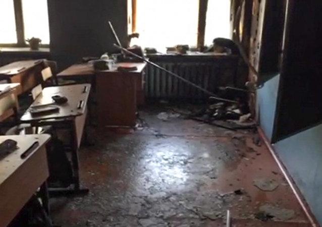 Ataque a una escuela en Ulán-Udé, en la república rusa de Buriatia