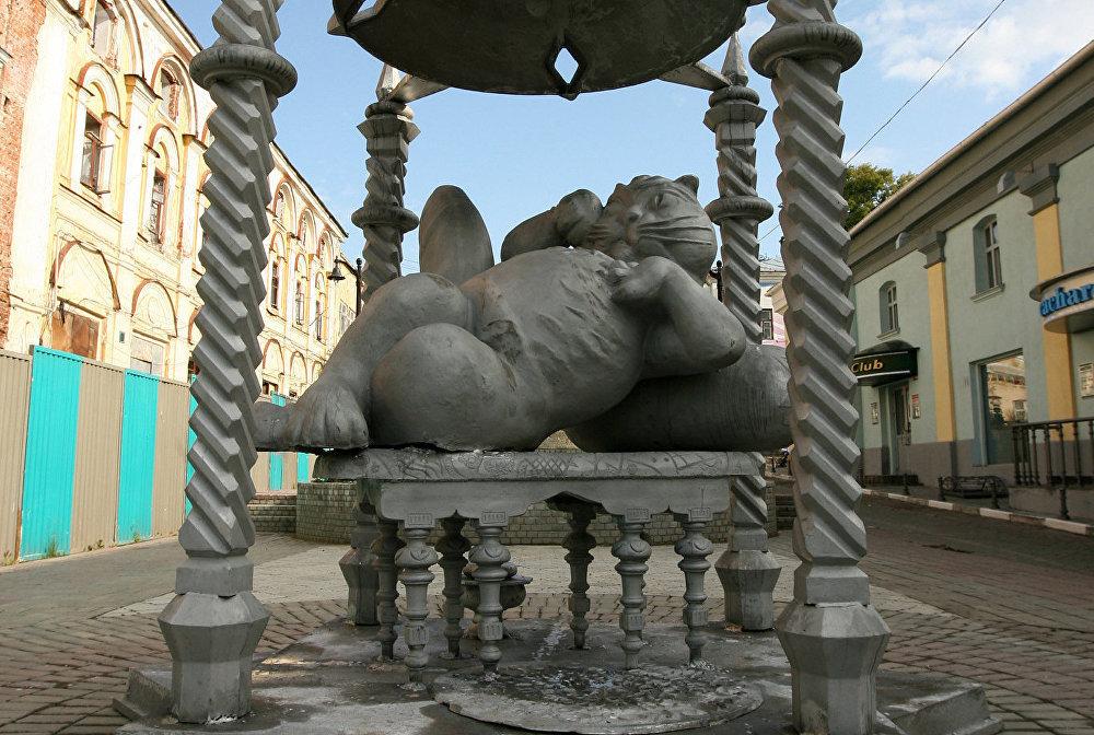 El Gato de Kazán