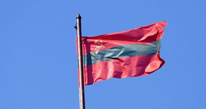 Bandera de Transnistria