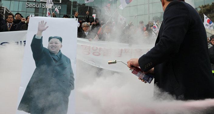 Protesta en Corea del Sur