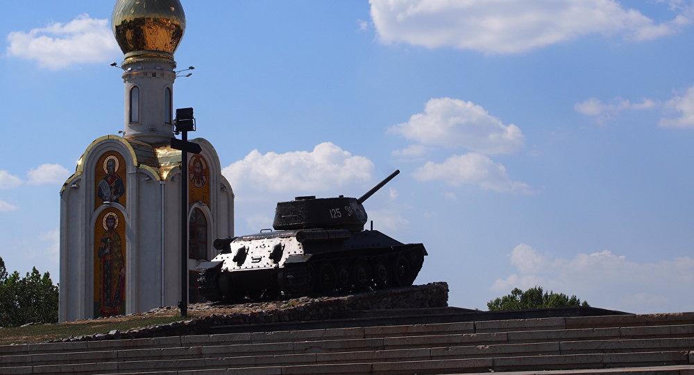 Tiráspol, capital de Transnistria