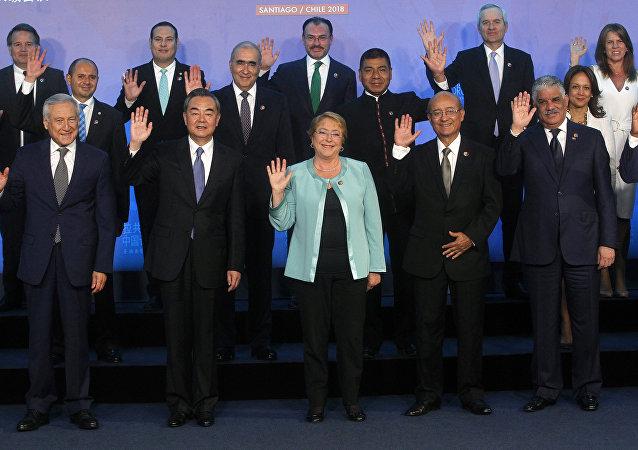 Cumbre CELAC-China en Santiago, Chile