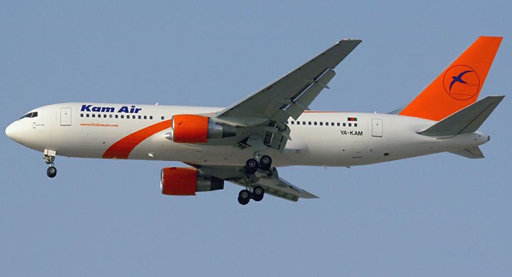 Avión de Kam Air