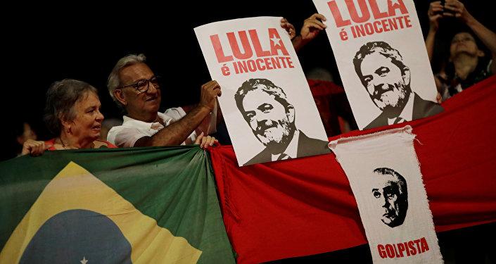 Partidadios del expresidente brasileño Luiz Inácio Lula da Silva