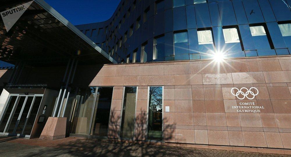 La sede del COI en Lausana, Suiza