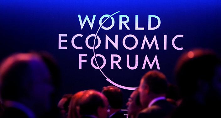 Logo del Foro Económico Mundial en Davos 2018