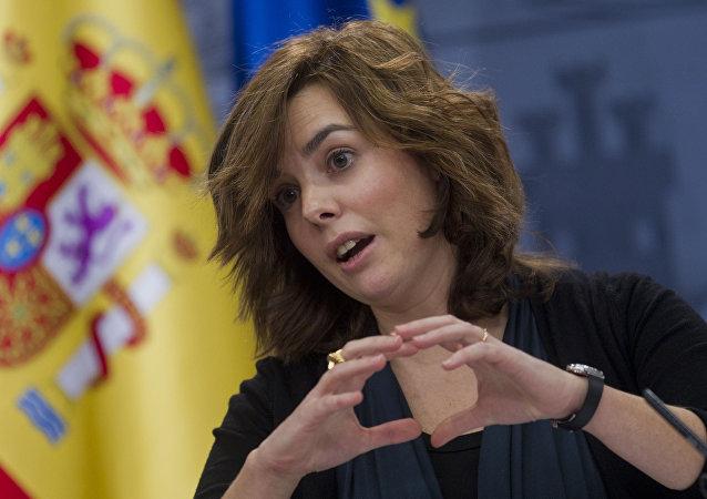 Soraya Sáenz de Santamaría, la exvicepresidenta española