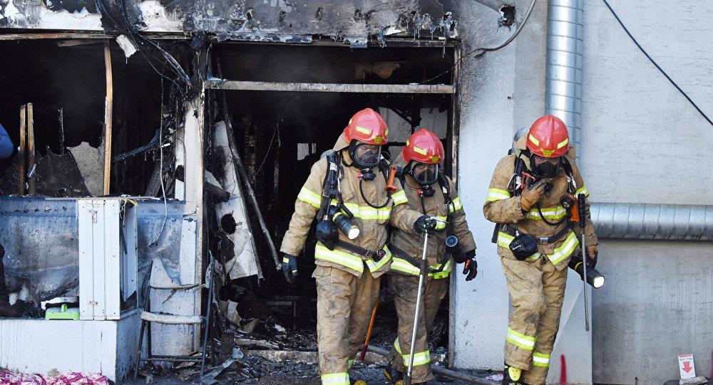 Incendio en un hospital de Miryang, en Corea del Sur
