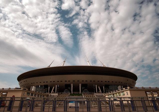 El estadio San Petersburgo