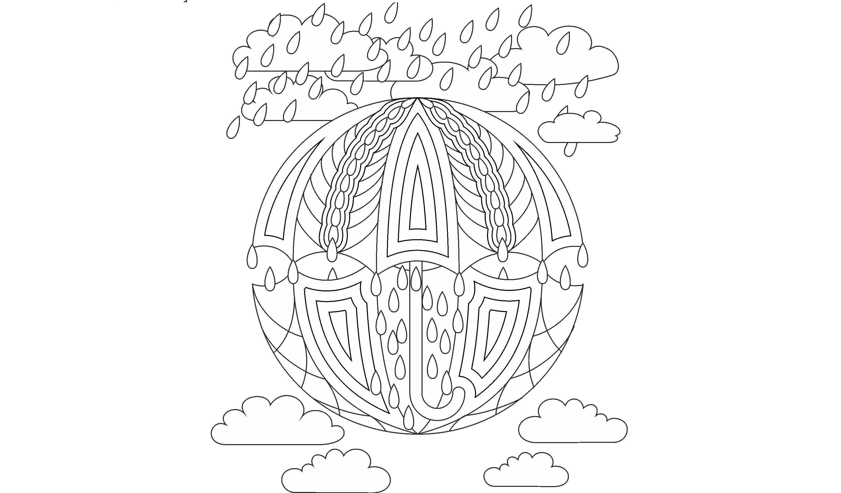 Resultado De Imagen Para Mandala Budista Wallpaper Mandalas