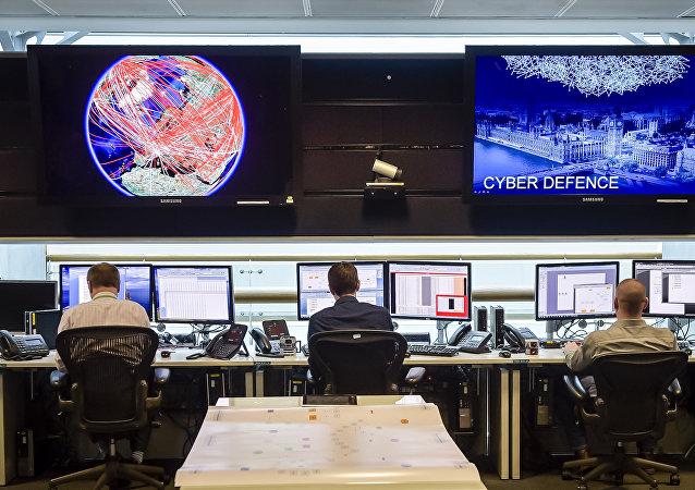 El Cuartel General de Comunicaciones del Gobierno (GCHQ, por sus siglas en inglés), uno de los tres servicios de inteligencia británicos