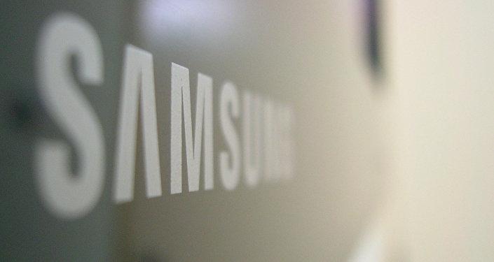 Logo de Samsung (imagen referencial)