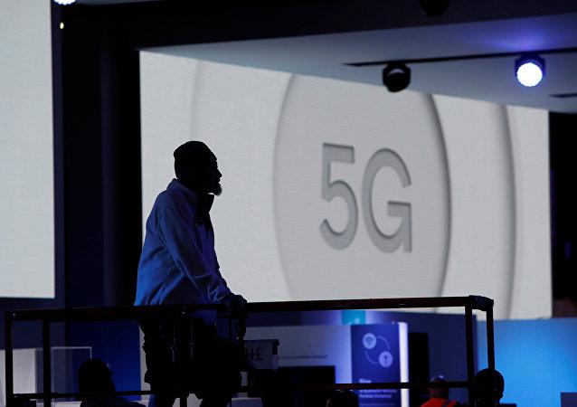 5G (logo)