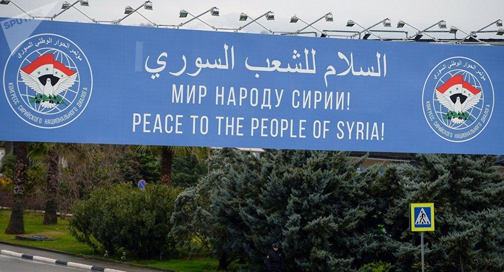 Emblema del Congreso del Diálogo Nacional en Sochi