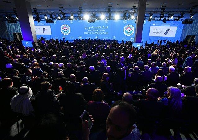 La inauguración del Congreso del Diálogo Nacional Sirio en Sochi