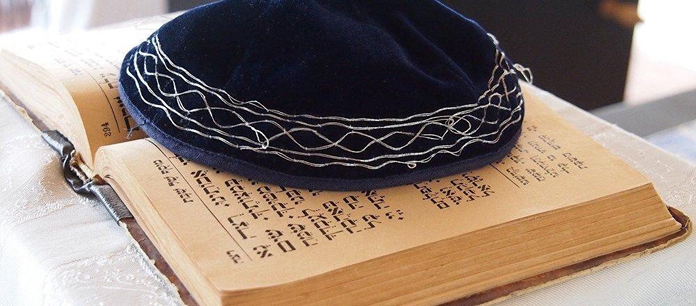 Una kipá judía (imagen referencial)