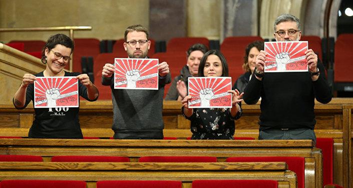 Diputados de la Candidatura d'Unitat Popular (CUP)