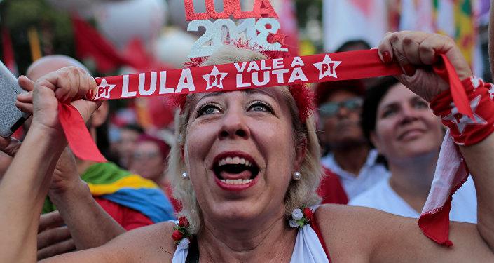Resultado de imagen para El PT lanza la candidatura de Lula el 28 de julio