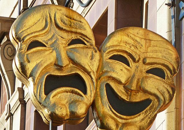 Las máscaras de la tragedia y la comedia, el símbolo del teatro