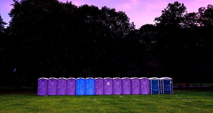 Los baños portátiles (imagen referencial)