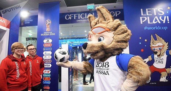 Zabivaka, la mascota del Mundial de Rusia 2018
