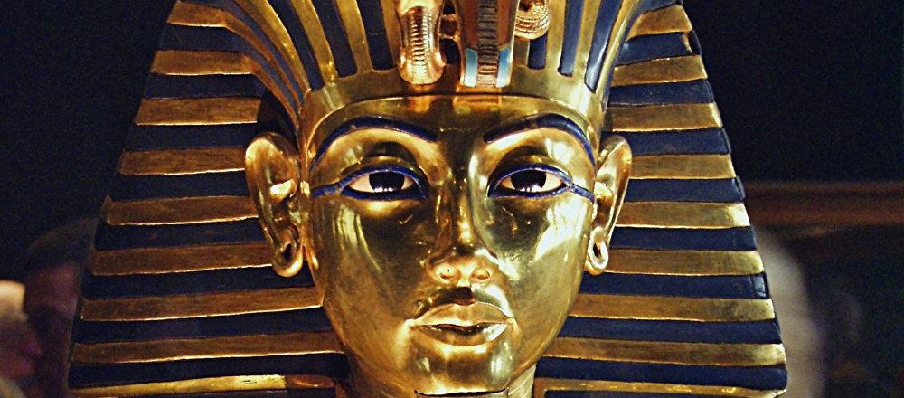 La máscara póstuma de Tutankamón