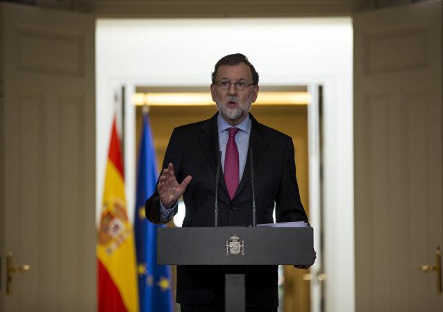 Mariano Rajoy, el expresidente del Gobierno español (archivo)