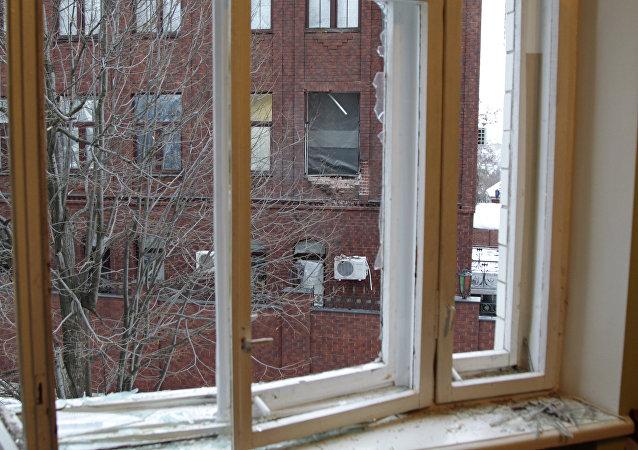 Consecuencias del atentado lanzado contra el edificio del Ministerio de Defensa de la autoproclamada República Popular de Donetsk